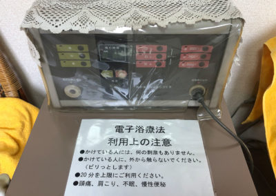 電気マッサージも人気
